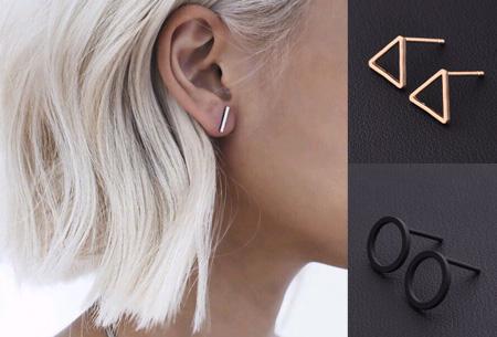 Minimalistische oorbellen set van 3 paar