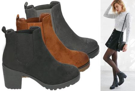 Chelsea boots enkellaarsjes nu super voordelig