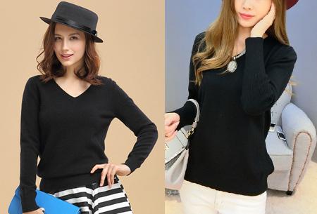 Cashmere blend trui | Zijdezachte kwaliteit met echte cashmere voor ultiem draagcomfort zwart