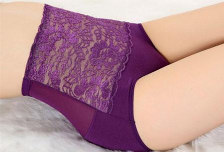 Modieus corrigerend ondergoed 2 stuks | Sexy shapewear