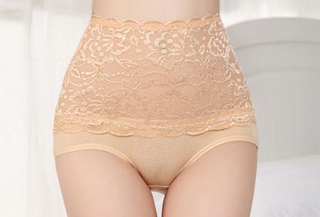Modieus corrigerend ondergoed 2 stuks | Sexy shapewear Nude