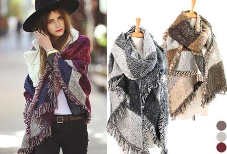 Lammy sjaal