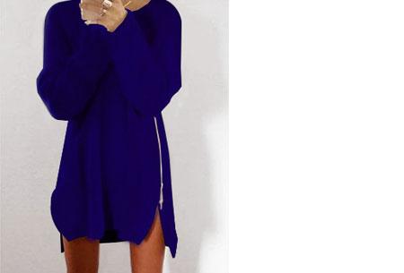 Knitted zipper trui | Een echte wannahave trui! Kobaltblauw