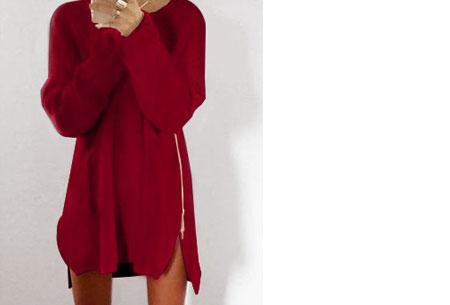 Knitted zipper trui   Een echte wannahave trui! Rood
