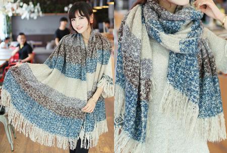 Cozy sjaal Blauw