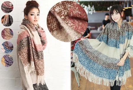 Cozy sjaal