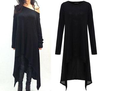 Oversized t-shirt dress | Hip, comfortabel & eindeloos te combineren zwart