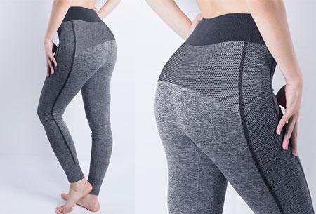 Sporty legging nu super voordelig | Comfortabel sporten in stijl! Stijl A - Zwart
