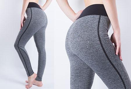 Sporty legging nu super voordelig | Comfortabel sporten in stijl! Stijl B - Zwart