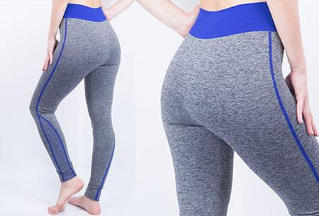 Sporty legging nu super voordelig | Comfortabel sporten in stijl! Stijl B - Donkerblauw