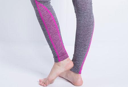 Sporty legging nu super voordelig | Comfortabel sporten in stijl!