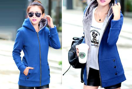 Vest met fleece binnenvoering | Heerlijk warm de winter door!  Blauw