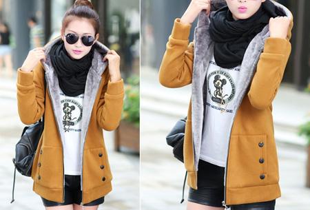 Vest met fleece binnenvoering | Heerlijk warm de winter door!  Geel