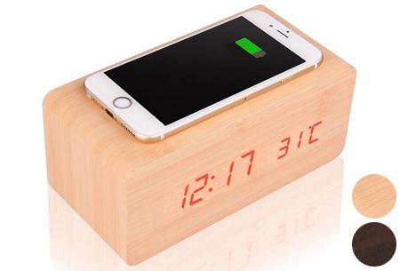 Woodlook digitale klok met ingebouwde oplader voor je smartphone