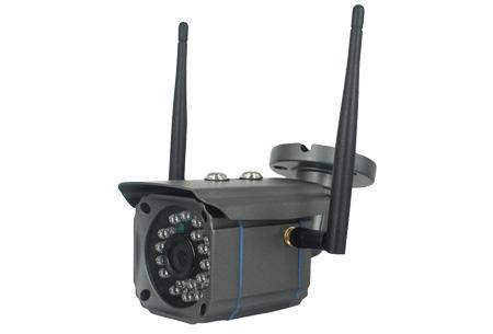 Full HD waterproof outdoor camera | De perfecte beveiliging