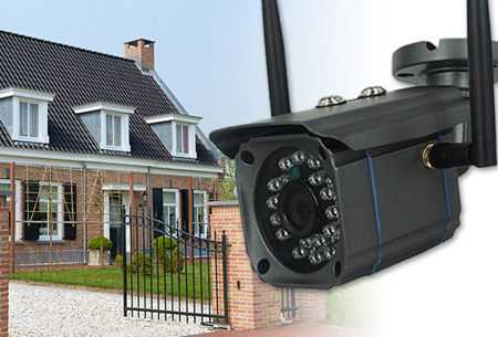 Full HD waterproof outdoor camera