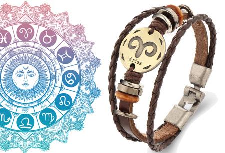 Horoscoop armband