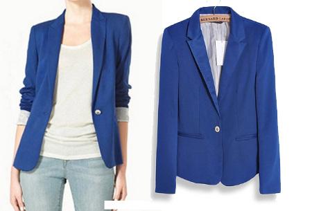 Dames blazer met mega korting | Stijlvolle musthave in 8 kleuren Donkerblauw
