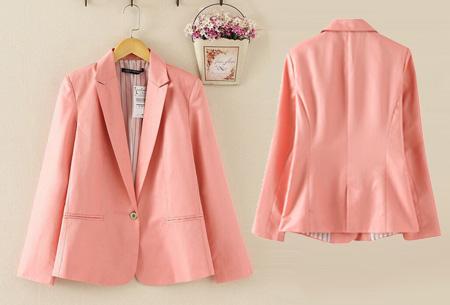 Dames blazer met mega korting | Stijlvolle musthave in 8 kleuren Roze