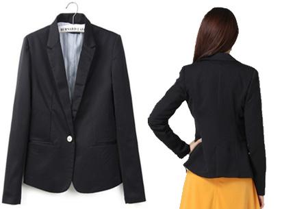Dames blazer met mega korting | Stijlvolle musthave in 8 kleuren Zwart