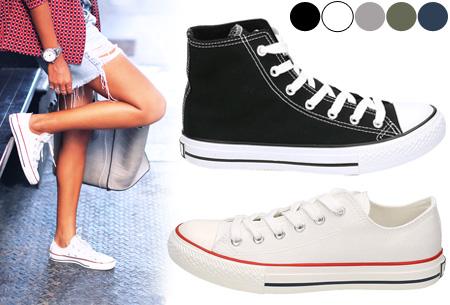 Classic sneakers voor hem en haar