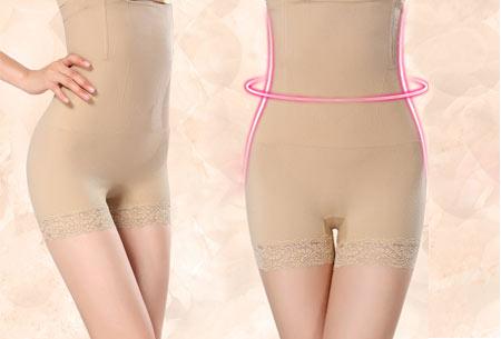 Highwaist Lace Shaper | Comfortabel corrigerend ondergoed met extra steun Nude