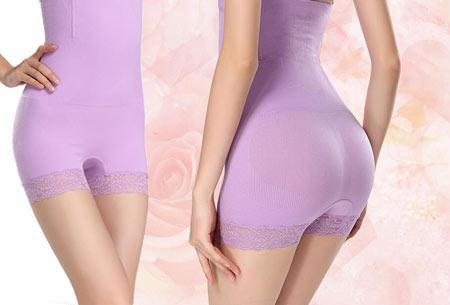 Highwaist Lace Shaper | Comfortabel corrigerend ondergoed met extra steun Lila