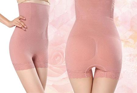 Highwaist Lace Shaper | Comfortabel corrigerend ondergoed met extra steun Oudroze