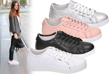 leuke vrouwen sneakers