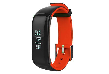 Activity tracker Bluetooth 4.0 | Met bloeddruk- en hartslagmeter  Oranje