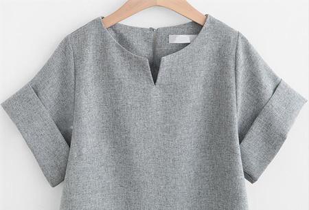 Two piece kledingset | Broek en top nu met mega korting