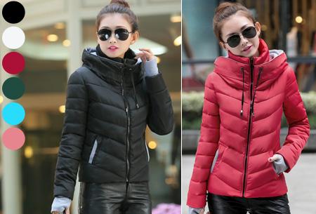 Gewatteerde dames winterjas | Warm & stijlvol!
