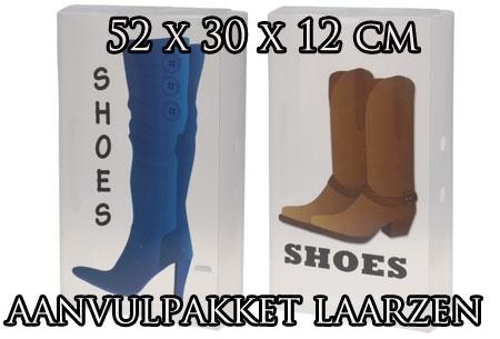 Pakket van handige doorzichtige opvouwbare schoenenopbergdozen met leuke prints 6 stuks t.w.v. €33,85 nu €14,95