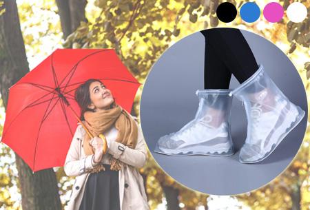 Waterdichte schoenhoezen
