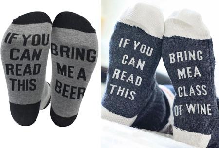 Bring me wine of bring me beer sokken