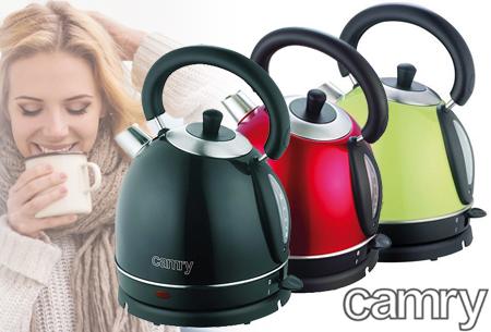 Dagaanbieding: Camry retro waterkoker nu heel voordelig