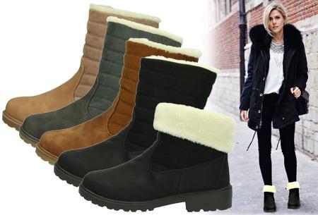Dagaanbieding: Boots met imitatiebont nu in de aanbieding