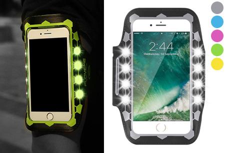 Dagaanbieding: Smartphone sportband met LED-verlichting