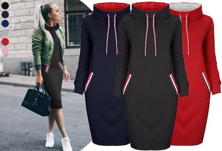 Sweater dress | Stijlvolle casual jurk verkrijgbaar in 6 kleuren
