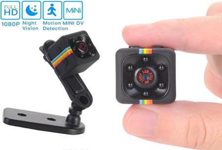 Full HD mini cube camera