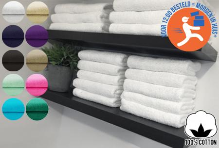 Handdoeken of badhanddoeken 100% katoen hotelkwaliteit | 3-pack | Met oplopende korting!