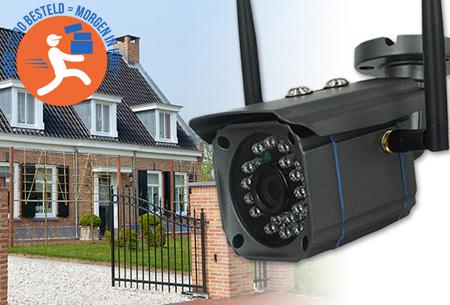 Full HD waterproof outdoor camera