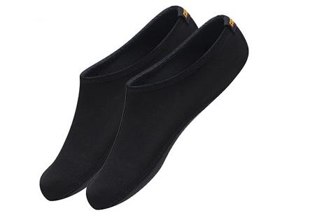 Watersokken met anti-slip zool | Bescherm je voeten  Zwart