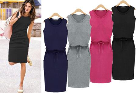 Comfi dress | Stijlvolle en comfortabele jurk in één!