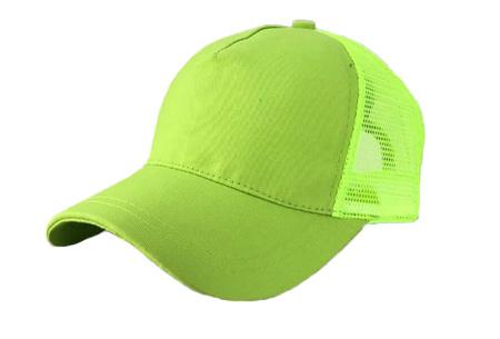 High ponytail pet | Trendy en super handig - Verkrijgbaar in 11 kleuren Groen