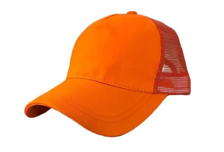 High ponytail pet | Trendy en super handig - Verkrijgbaar in 11 kleuren Oranje