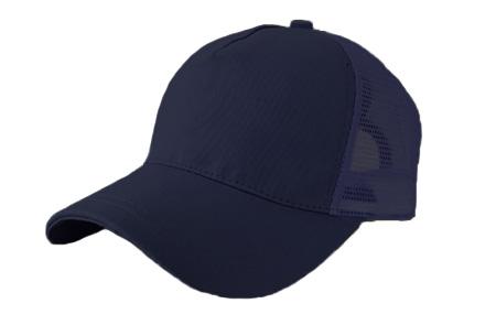 High ponytail pet | Trendy en super handig - Verkrijgbaar in 11 kleuren Donkerblauw