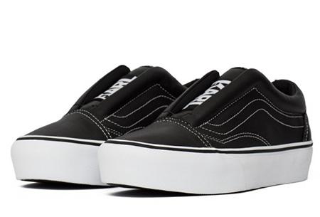 5f685bfbcf4 Vans schoenen | De tijdloze Vans off the wall sneakers nu met korting | Maten  36