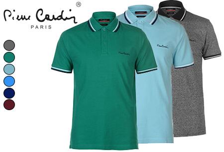 Pierre Cardin heren polo's | Verkrijgbaar in de maten S t/m 4XL