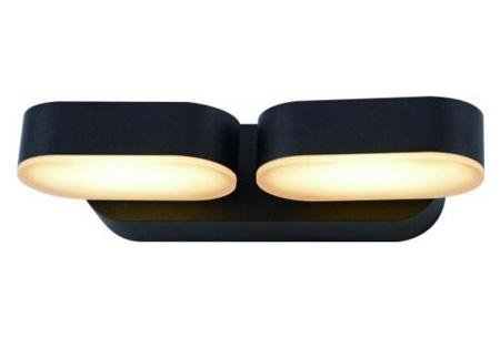 LED's Light buitenlampen | Sfeervolle verlichting voor in de tuin, terras of op het balkon barcelona